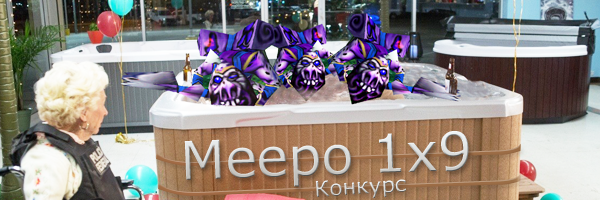 MeepoJ1.png