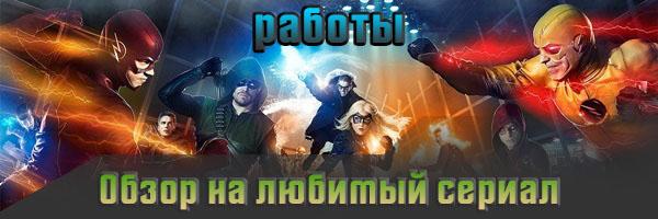 bahabekobznaser3.jpg