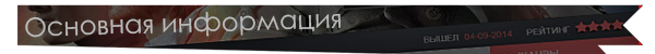 banner_allAbout-1.png