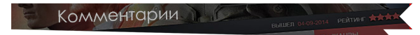 banner_allAbout-7.png