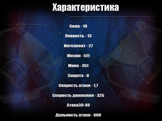 skymag11.png