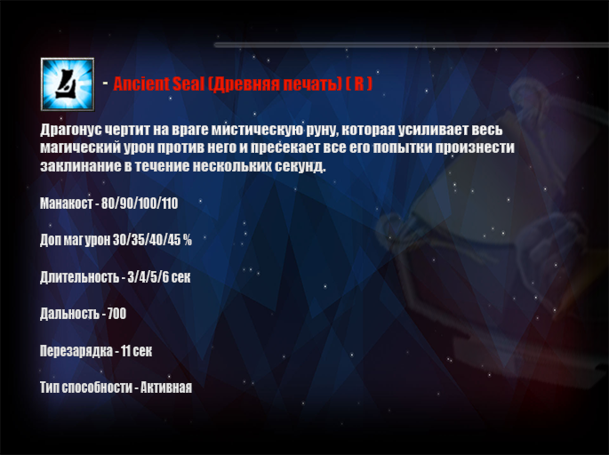 skymag3.png