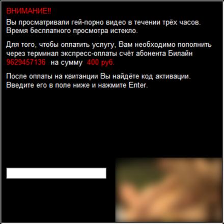 Рабочие Прокси Украины Под Vbot Turboliker