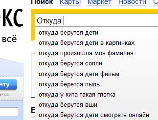 при картинка гугл откуда берется того, что