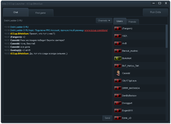 http://ru.iccup.com/upload/images/news/editor/blacksun/ggg/Chat_Window.png
