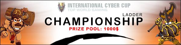 iCCup_dota_ladder_championship_ann.png