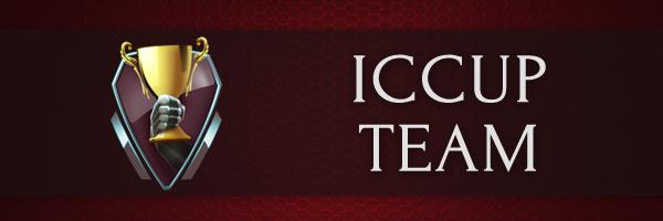 Команды на iCCup DotA - Статьи DotA - DotA - Статьи